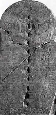Estado actual de la Estela de la Restauración, de tiempos de Tutankhamon