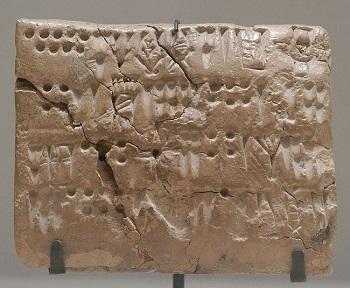 Tablilla cuneiforme del periodo de Uruk