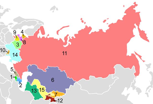 Mapa que muestra la quincena de repúblicas que componían la URSS en 1991