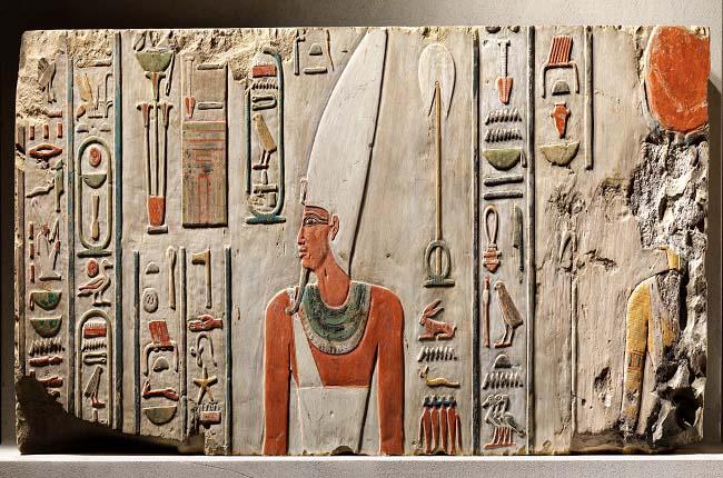 Relieve en el que se representa a Mentuhotep II