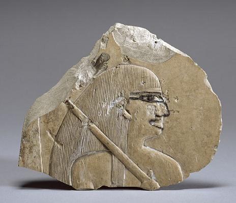 Fragmento de un relieve en el que se representa a Neferu, esposa de Mentuhotep II
