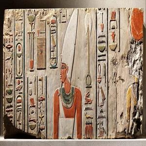 Mentuhotep II, el faraón conquistador que inició el Reino Medio