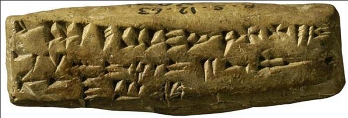 Tablilla de los archivos de Ugarit que contiene el alfabeto ugarítico
