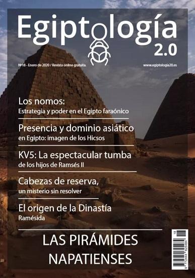 Portada del número 18 de Egiptología 2.0., la revista creada por Moisés González