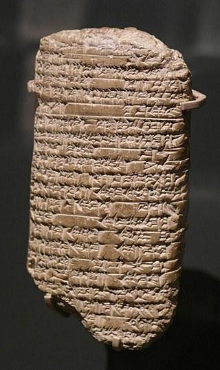 Tablilla que contiene una de las cartas de Amarna entre el rey Burna-Buriash II de Babilonia y el faraón egipcio