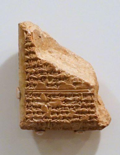 Fragmento de una de las cartas de Amarna entre Tushratta de Mittani