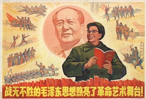 Jiang Qing, esposa de Mao, retratada en la propaganda maoísta mientras esgrime el librito rojo de Mao, quien permanece como el gran sol en el fondo de la imagen