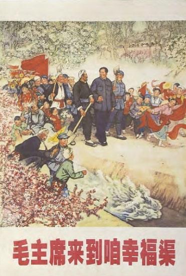 Cartel de la Revolución cultural china en el que se ve a Mao inaugurando una acequia mientras las masas campesinas celebran su presencia