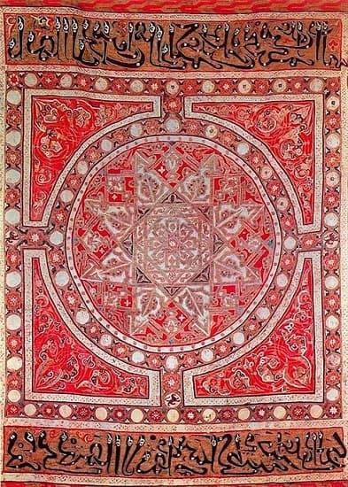 Supuesta bandera almohade capturada en la tienda del califa en la batalla de las navas de tolosa
