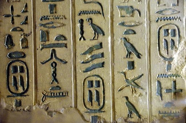 Detalle de los Textos de las Pirámides de la pirámide de Pepy I