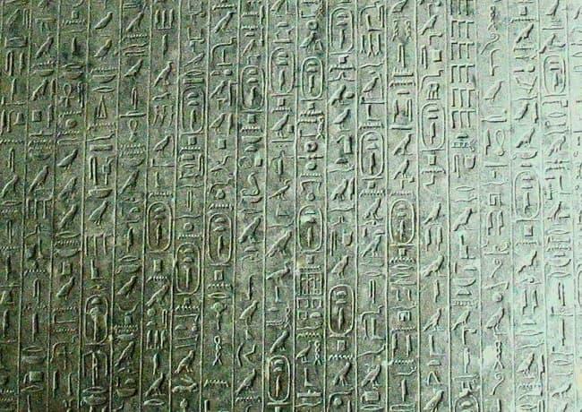 Textos de las Pirámides, inscritos en la cámara sepulcral de la Pirámide de Teti, en Saqqara