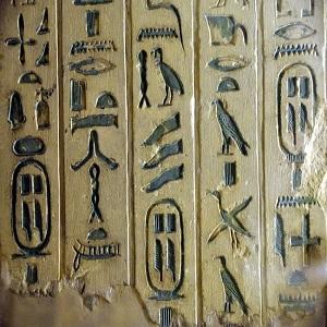 Los Textos de las Pirámides, los hechizos del faraón para el Más Allá
